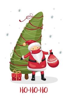 코로나바이러스 마스크를 쓴 산타클로스. 인사말 카드, 포스터, 전단지 2021.