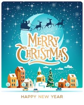 町の上空に鹿とサンタクロース冬の街メリークリスマスと新年あけましておめでとうございますグリーティングカードのイラスト