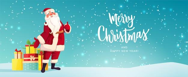 降雪メリークリスマス手レタリングテキストとテクスチャ背景にさまざまなギフトボックスとサンタクロース