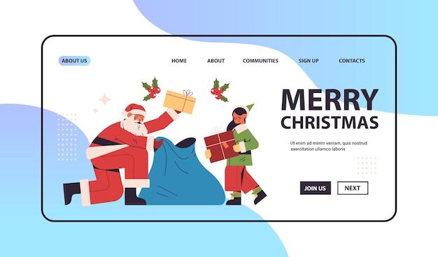 Санта-клаус с девушкой-эльфом в костюме готовит подарки с новым годом с рождеством христовым праздники концепция празднования полная длина горизонтальная копия пространства векторная иллюстрация