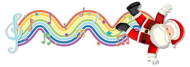 Babbo natale con i simboli della melodia sull'onda arcobaleno