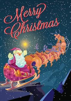 Санта-клаус с оленьими санями, плавающими на снежном фоне лунной ночи