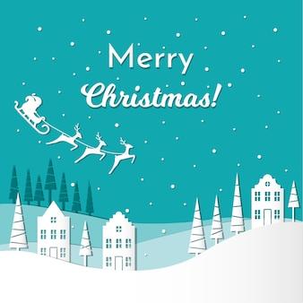 Дед мороз с оленями и санями