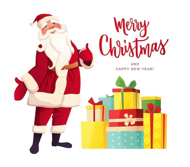 親指を立ててさまざまなギフトボックスを持ったサンタクロース。メリークリスマスの手レタリングテキスト。