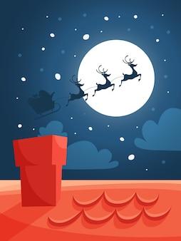 プレゼントとトナカイがいっぱい入ったバッグをそりで飛ぶサンタ。星、大きな月と黒いシルエットの夜空。クリスマスと新年のお祝い。正面に赤い煙突。図