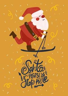 Санта, пожалуйста, остановись здесь. рождественская открытка.
