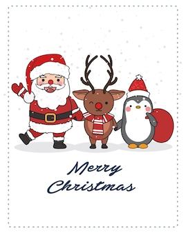 산타, 순록과 펭귄 그림. 메리 크리스마스 카드 또는 엽서. 프리미엄 벡터