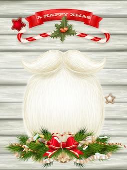 サンタのひげ。ハッピークリスマス