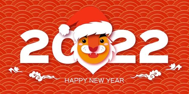 Santa tiger. cute animal paper cut style. chinese zodiac, chinese calendar. winter holidays. happy new year and christmas season.