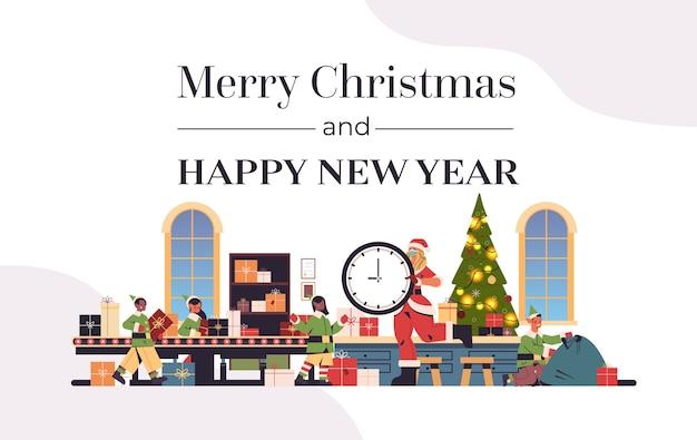 時計ミックスレースエルフを保持しているサンタの女性コンベヤーに贈り物を置く新年クリスマス休暇お祝いコンセプトグリーティングカード水平全長ベクトルイラスト