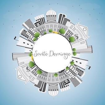 灰色の建物、青い空、コピースペースのあるサントドミンゴのスカイライン。ベクトルイラスト。近代建築とビジネス旅行と観光の概念。プレゼンテーションバナープラカードとwebの画像。