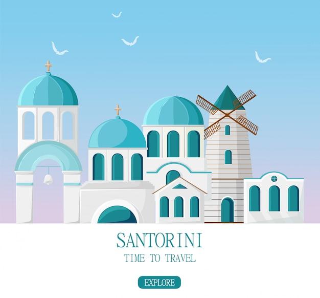 산토리니 그리스 건축 외관
