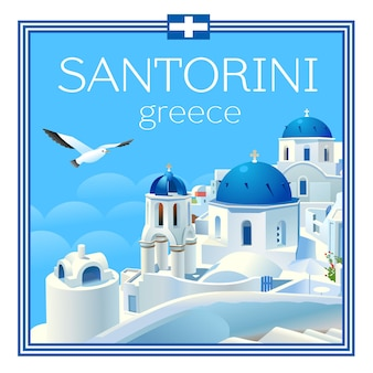 Santorini island, greece. beautiful traditional white architecture and greek orthodox churches with blue domes.