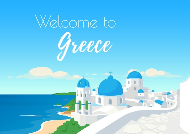Santorini islands poster flat template