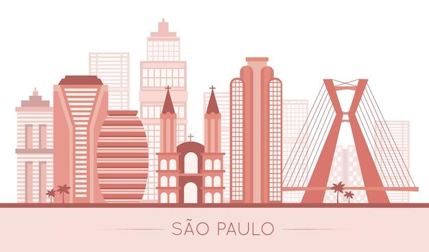파스텔 핑크 톤의 상파울루 랜드 마크