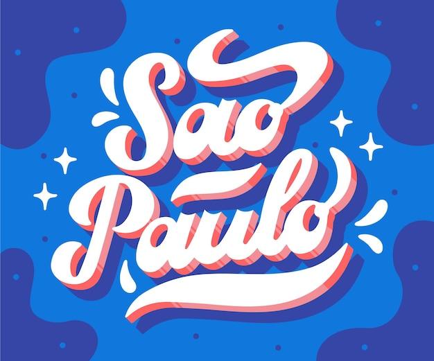Сан-паулу надписи