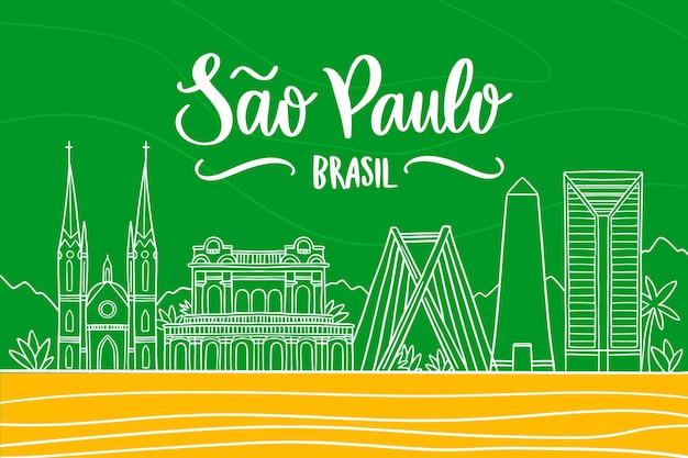 サンパウロのスカイライン