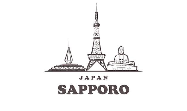 Саппоро эскиз городской пейзаж, изолированные на белом фоне