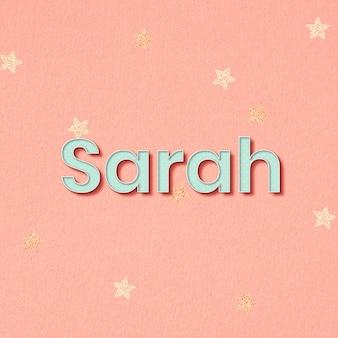 Сара надписи слово искусство типография