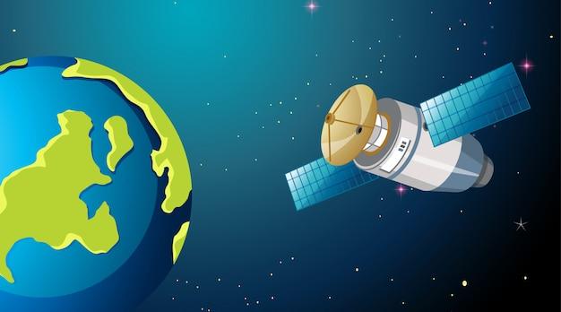 衛星と地球のシーン