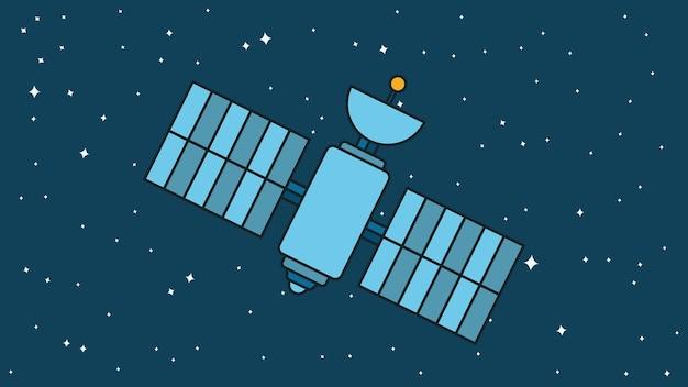 衛星イラスト。軌道を回る宇宙ステーション。現代のコスモス衛星。ベクター