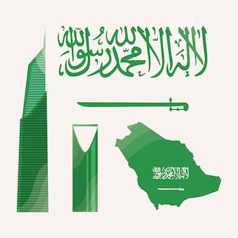 Saudi arabia day set