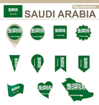 Saudi arabia flag collection, 12 versions