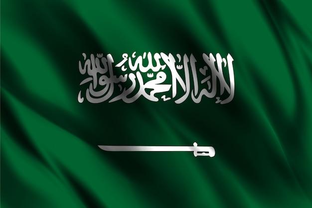 Saudi arabia flag floating silk background