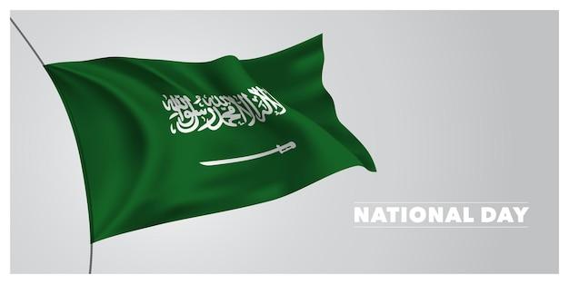Баннер счастливого национального дня саудовской аравии. дизайн праздника саудовской аравии с развевающимся флагом как символ независимости