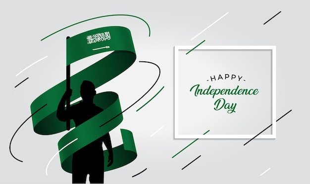 Saudi arabia independence day   illustration