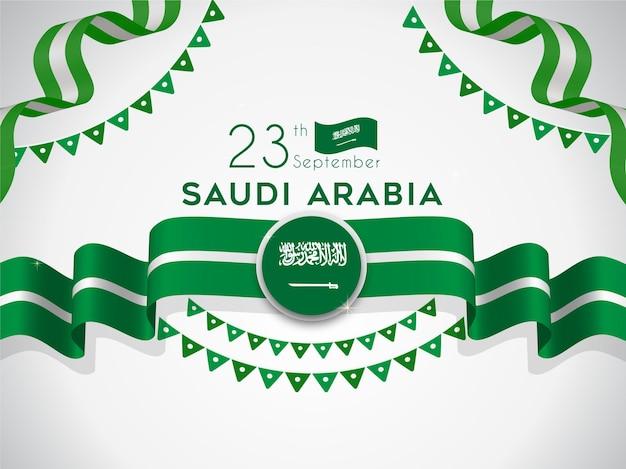旗のあるサウジアラビア独立記念日9月