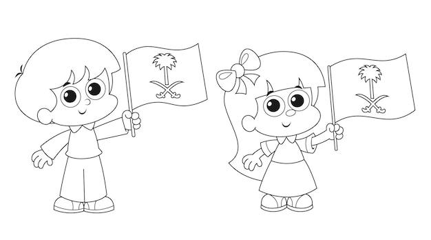 사우디 아라비아 ksa 국경일 축하 색칠 페이지 소년과 소녀가 깃발을 들고 있다