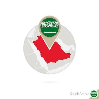 サウジアラビアの地図と円の旗。サウジアラビアの地図、サウジアラビアの旗ピン。地球のスタイルでサウジアラビアの地図。ベクトルイラスト。