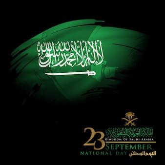 Национальный день саудовской аравии 23 сентября поздравительная открытка вектор дизайн с красивым флагом