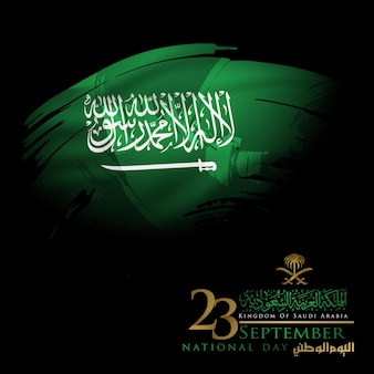 Saudi arabia national day in september 23 rd greeting card vector design with beautiful flag