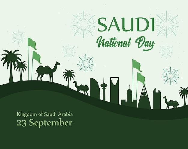 사우디아라비아의 독립