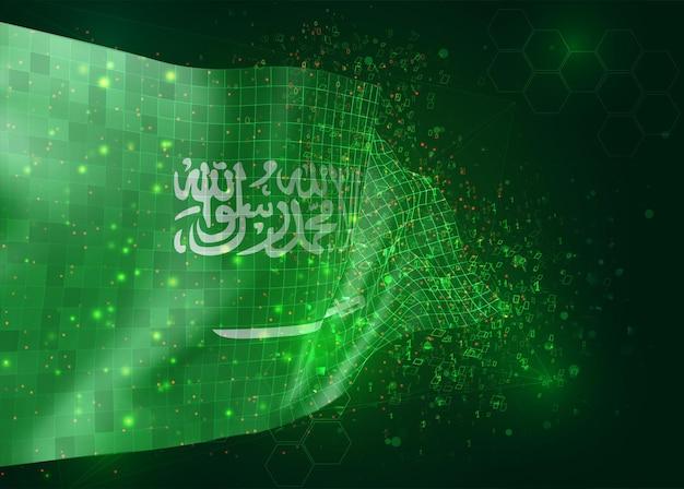 다각형 및 데이터 번호와 녹색 배경에 벡터 3d 플래그에 사우디 아라비아
