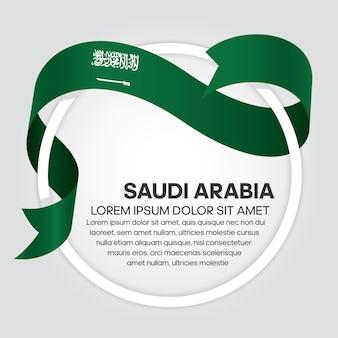白い背景の上のサウジアラビアリボンフラグベクトルイラスト