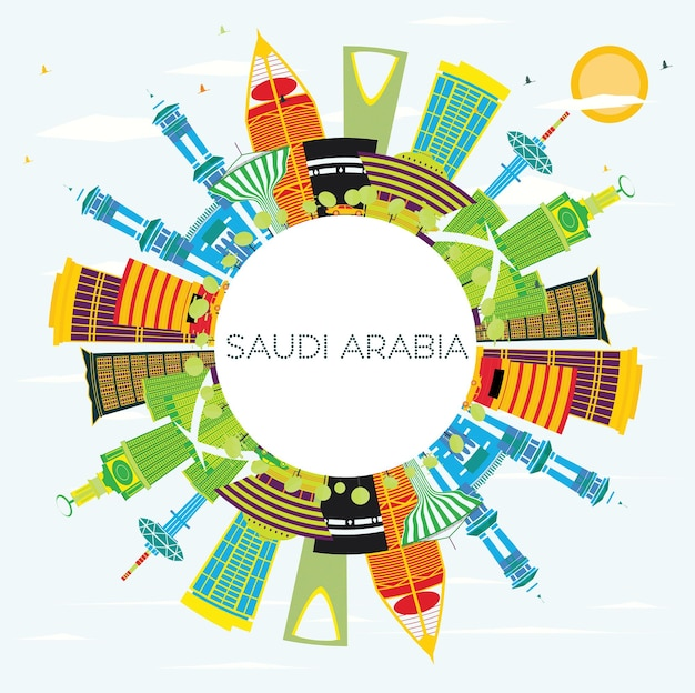 カラーランドマーク、青い空、コピースペースのあるサウジアラビアのスカイライン。メッカ、リヤド。ベクトルイラスト。出張と観光の概念。ランドマークのあるサウジアラビアの街並み。
