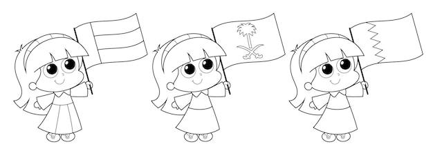 Saudi arabia   united arab emirates and bahrain national day celebration coloring page activity