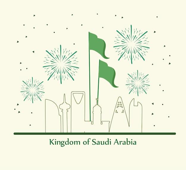 사우디 국경일 축하