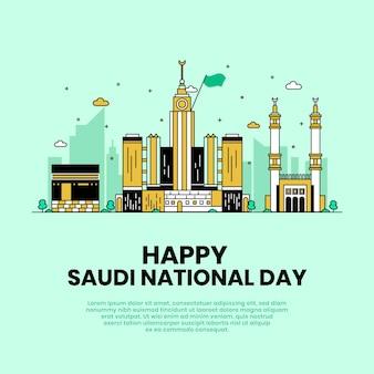 サウジアラビア建国記念日のコンセプト