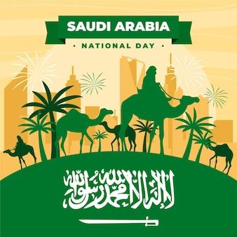 Saudi national day event