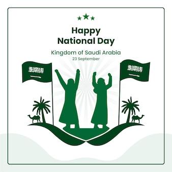 Evento della giornata nazionale saudita