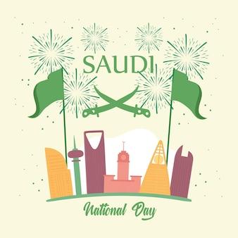 사우디 국경일 축제