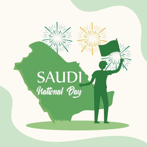 사우디 국경일 애국 카드