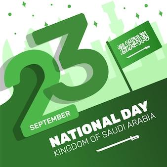 日付のあるサウジアラビアの国民日