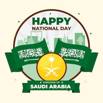 サウジ国民の日
