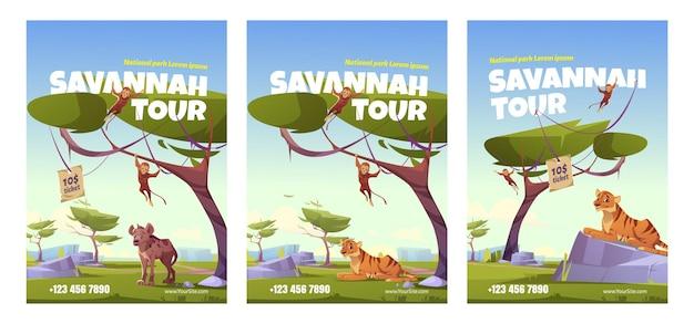 Manifesto del tour della savana con paesaggio africano con tigre, scimmia e sciacallo.