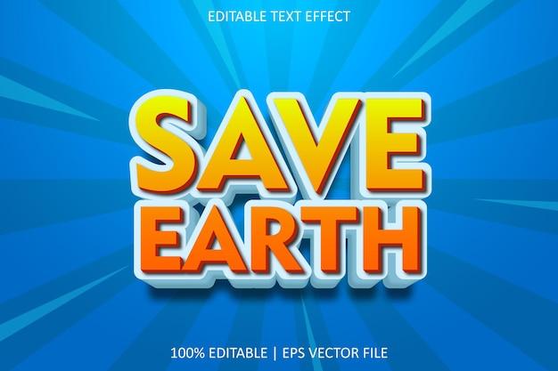 만화 엠보싱 스타일 편집 가능한 텍스트 효과로 지구를 구하십시오